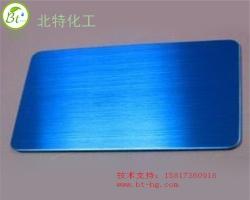 深圳不锈钢防指纹油