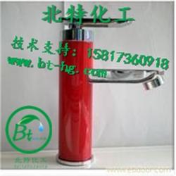 深圳防指纹油